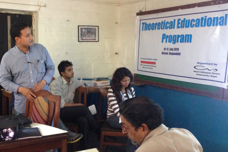 Yogendra Shahi at the Theoretical School in Butwal, 10th July 2015.